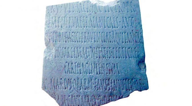 Samir Aounallah, La pertica de Carthage, de la constitution au démantèlement
